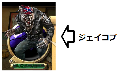 a j.png