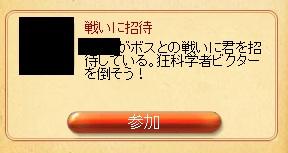 ヤード招待1.jpg
