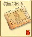i_miniBP3.png