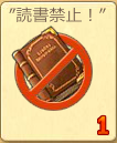 i_NoReading.png