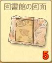 i_miniBP8.png