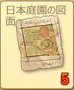 i_miniBP7.png