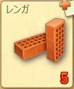 i_Bricks.png