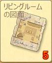 i_miniBP1.png