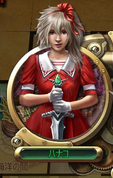 キャラクター ハナコ.png