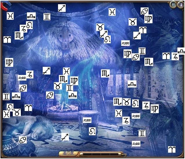 wゾディアック 10アフリカンルーム.jpg