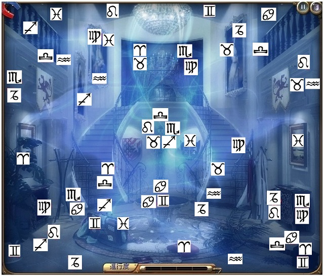 wゾディアック 11広間.jpg