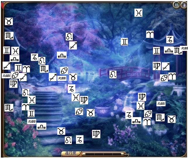 wゾディアック 7日本庭園.jpg
