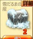 c_yukidaruma2.png