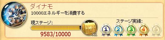 初心者向け2.png