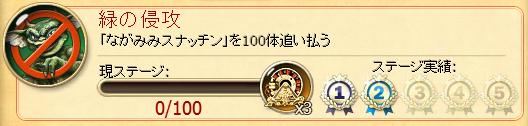 初心者向け3.png
