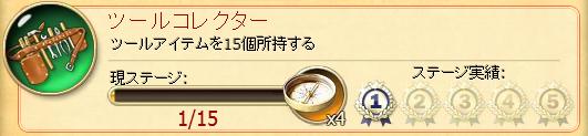 初心者向け9.png