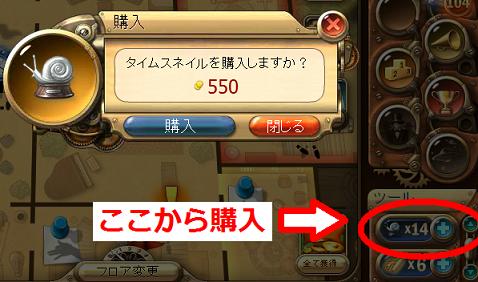初心者向け10.png