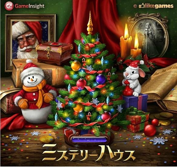 MM クリスマス TOP画像80%.jpg