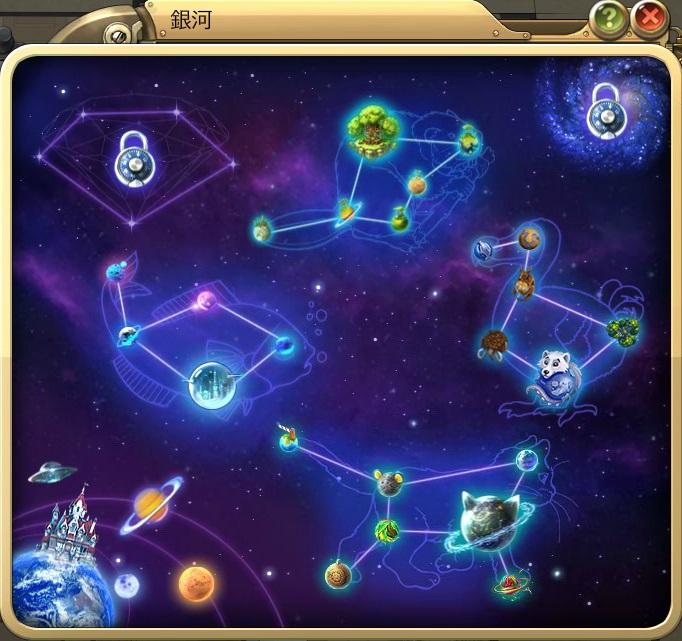 銀河マップ.jpg
