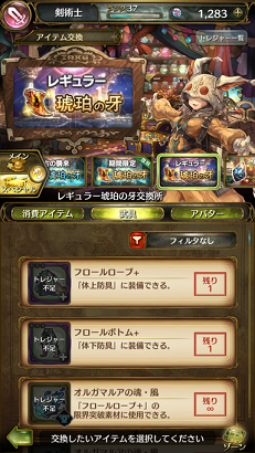Screenshot_20200927-141819.png