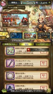 Screenshot_20200928-172233.png