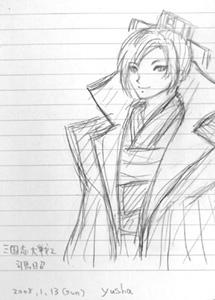 yushaさん画