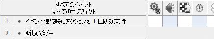 EventDrag12.png