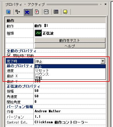 sinewave_bug.png