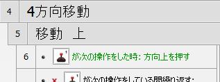 arpg217.png