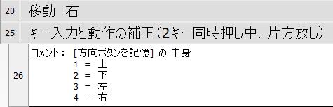 arpg219.png