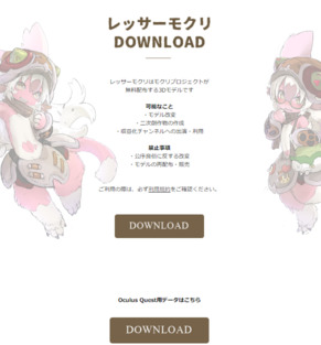 model_download.jpg