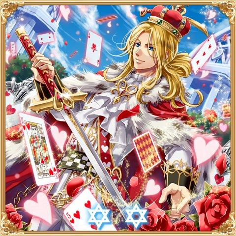 【タロット】キング・オブ・ハート(覚醒2)(オム)軽量.jpg
