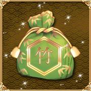 福袋17【竹】.png