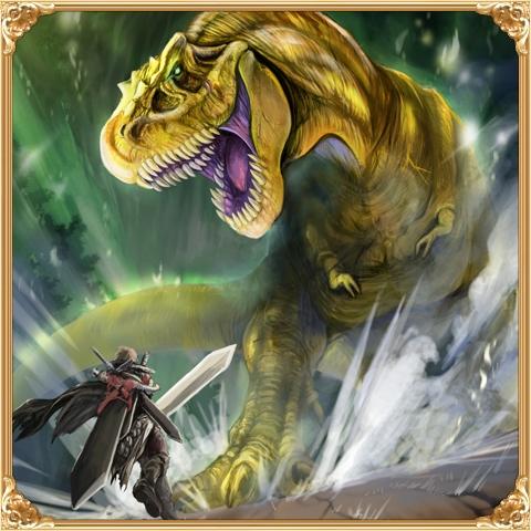 ゴールドティラノサウルス(祖)軽量.jpg