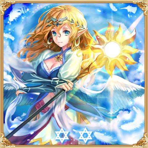 太陽神アポロン(覚醒2)(単一)軽量.jpg