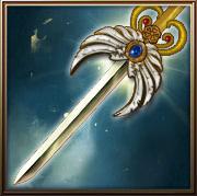 マリィ【駿馬】の剣.png