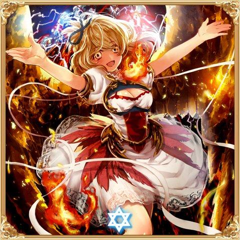 紅焔魔神ヴァルハラフェニックス(覚醒1)(フェミ)軽量.jpg