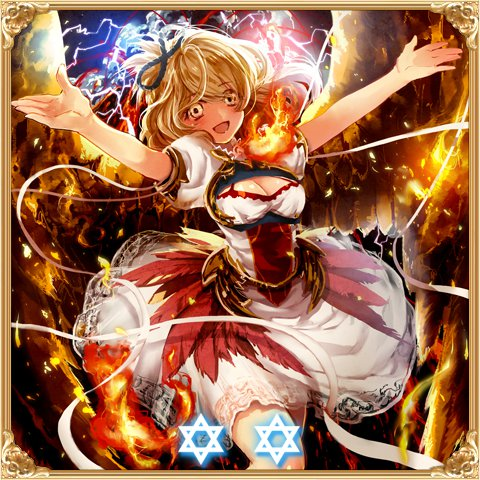 紅焔魔神ヴァルハラフェニックス(覚醒2)(フェミ)軽量.jpg