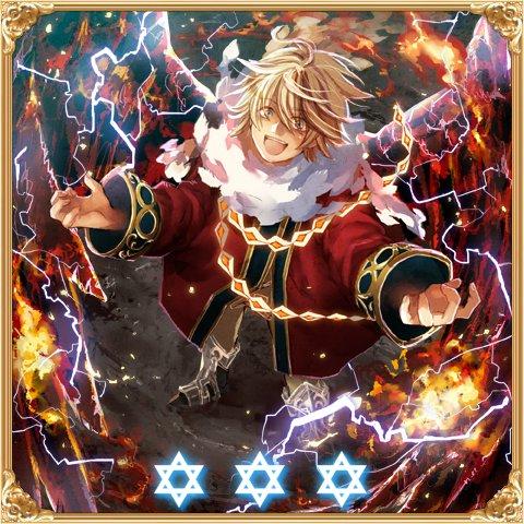 紅焔魔神ヴァルハラフェニックス(覚醒3)(オム)軽量.jpg