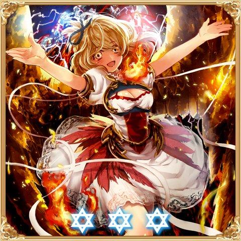 紅焔魔神ヴァルハラフェニックス(覚醒3)(フェミ)軽量.jpg