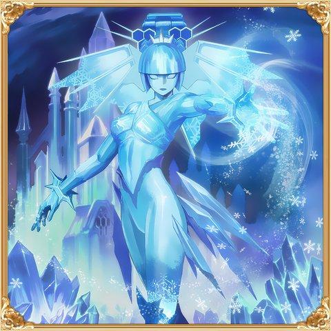 氷姫(祖)軽量.jpg