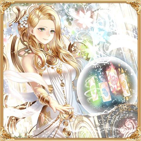 調和の女神ハルモニア(天使)軽量.jpg