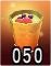 050.png