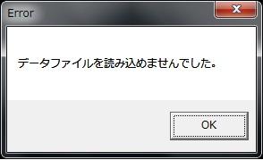 datafile_error.jpg