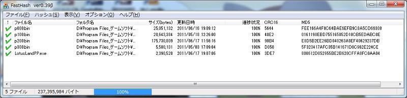 hash3.jpg