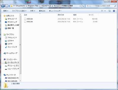 programfiles2.jpg