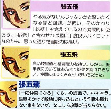 uhei.jpg