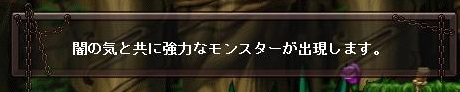 monsterpop.jpg