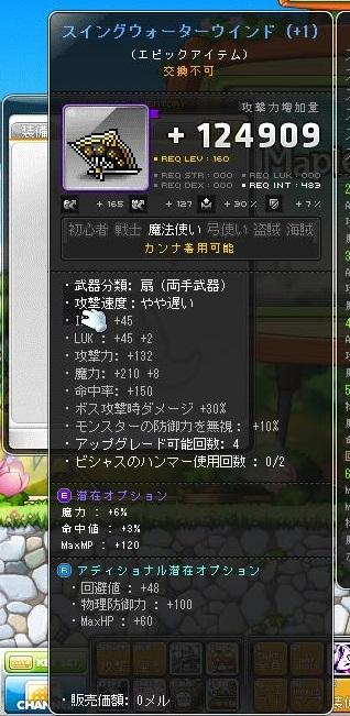 Maple141017_182222.jpg