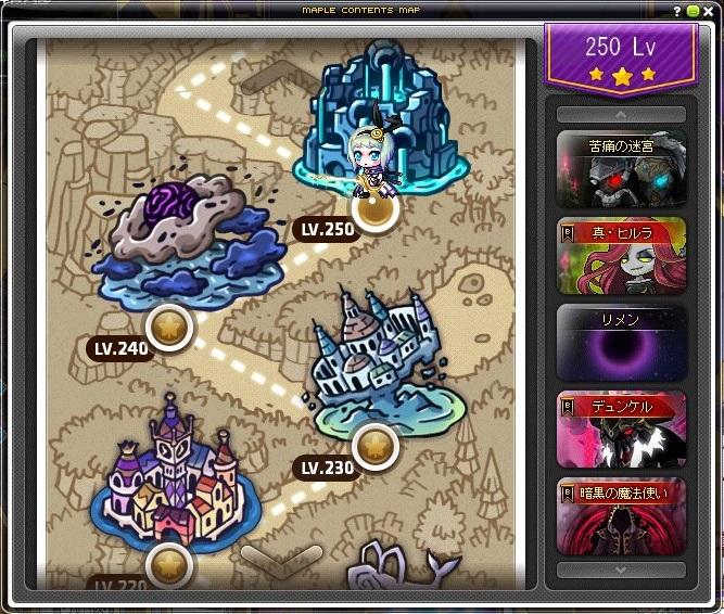 コンテンツマップ.jpg