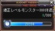 sudden.jpg