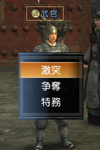 newGekitotsu1.jpg