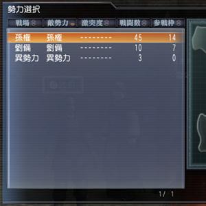 newGekitotsu2.jpg