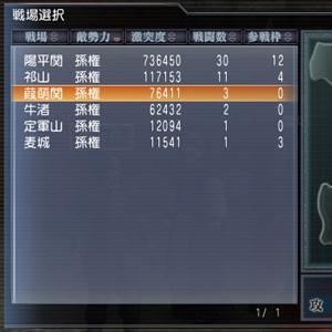 newGekitotsu3.jpg